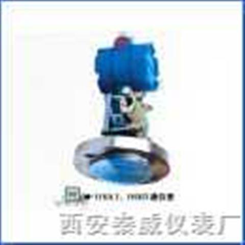 液位型变送器,QW-1151LT、1151ST液位型