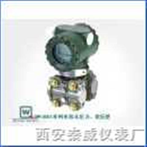 电容式差压变送器,QW-3051系列电容式压力、差压型变送器