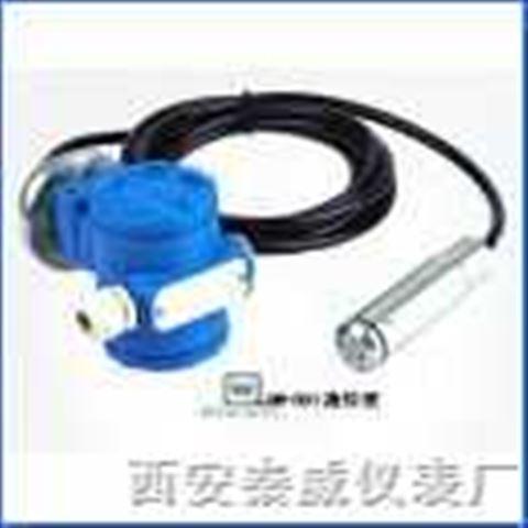 液位型变送器,QW-801液位型变送器