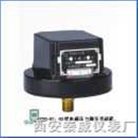 电感压力微压变送器,YSG-02、03型电感压力微压变送器