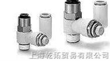SMC帶先導式單向閥的速度控制閥//SMC速度控制閥