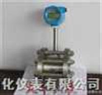 DH-LUGB压缩空气流量计