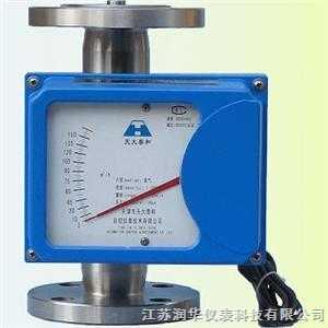RH-LZ系列金屬管浮子流量計