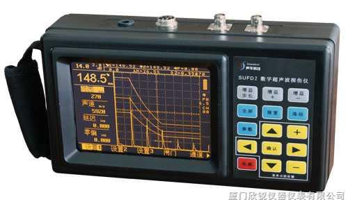 SUFD2-SUFD2数字超声波探伤仪