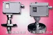 SYFEx-防爆防腐压力控制器|防爆防腐压力开关