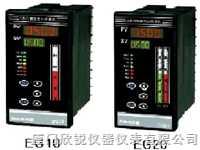 EG10/20系列壓力/液位控制器-EG10/20系列壓力/液位控制器