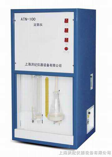 ATN-100-定氮仪