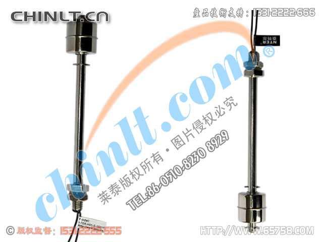 NTER-H01-S-15010 小型不銹鋼浮球開關