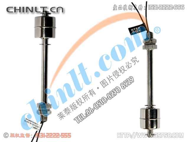 NTER-H01-S-12010 小型不銹鋼浮球開關