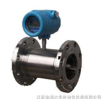 DH-LWG-氣體渦輪流量傳感器