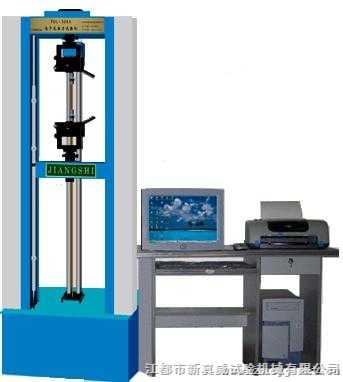 电脑控制万能材料试验机