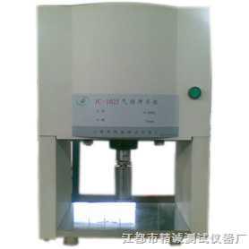 JC-1025-气动冲片机