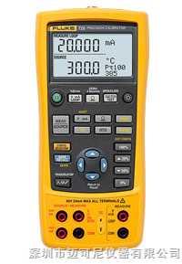 Fluke 726 多功能过程校准器