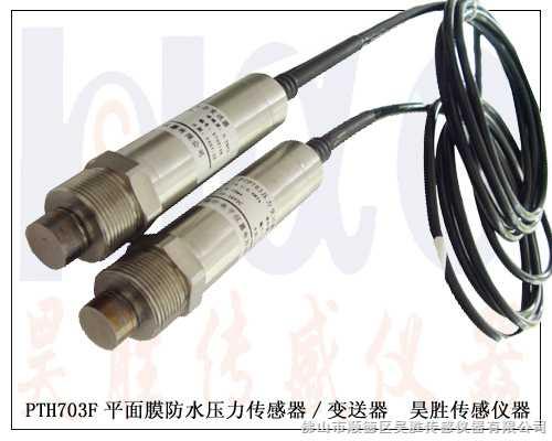盾构机压力传感器