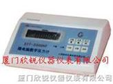 SYT-2000J精密数字压力计syt-2000j