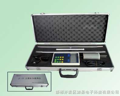JL-19-2 土壤温湿度速测仪