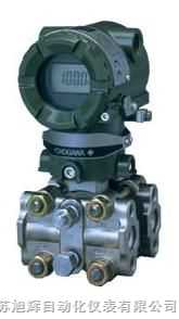 EJA433W -卫生型压力变送器