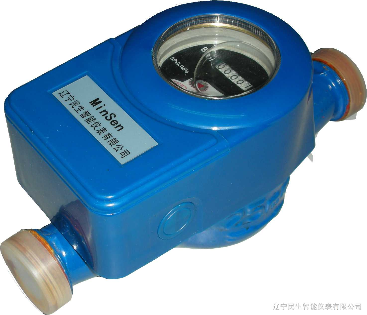 LXSZ智能濕式閥控水表
