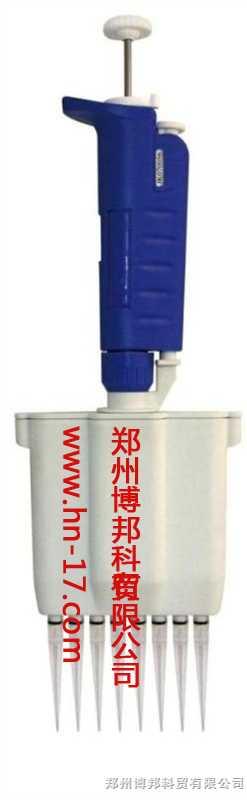 YY系列-耐高温消毒型连续可调八道移液器