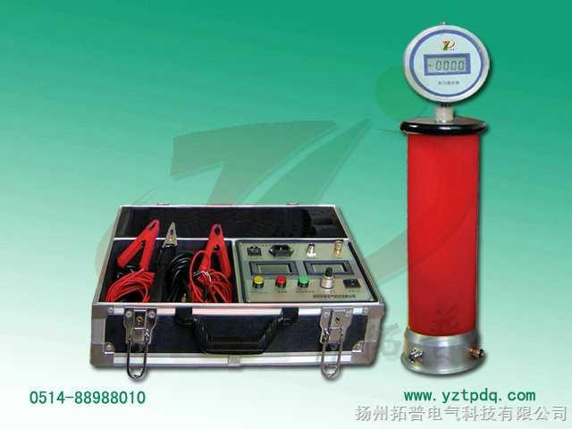 直流高压发生器|交流高压发生器|中频高压发生器