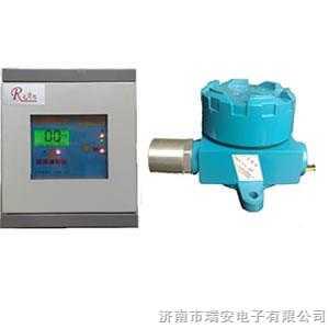 RBk-6000-氫氣氣體報警儀器