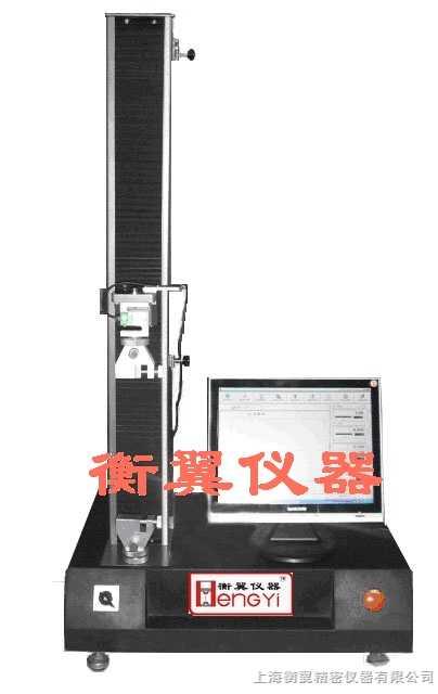 胶带专用拉力试验机