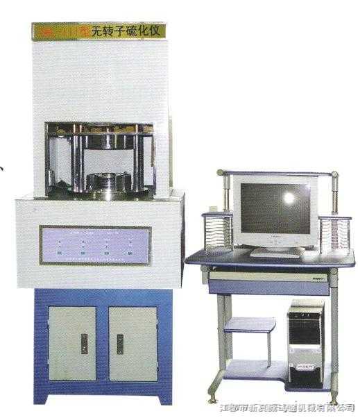 ZWL-III-电脑型硫化仪