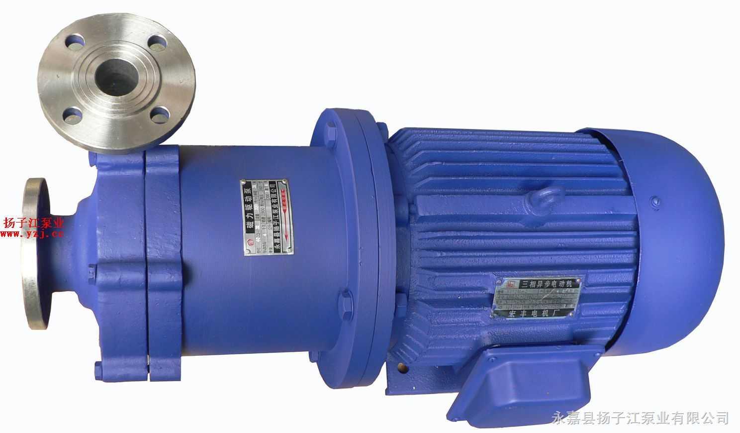 磁力泵:CQ型不锈钢磁力泵