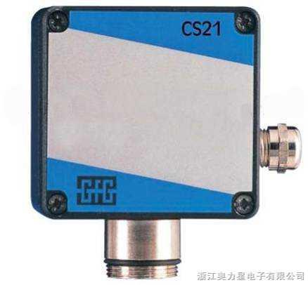 新型制冷剂探测器Model CS 21型