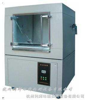 SC-500-沙尘试验箱