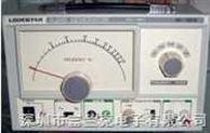 低頻信號發生器