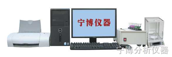 智能电脑多元素分析仪器,多元素分析仪器,钢铁分析仪器,不锈钢分析仪器