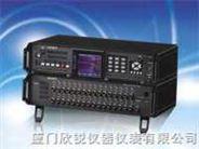 高速大容量多通道數字化模擬記錄儀SIR-3000