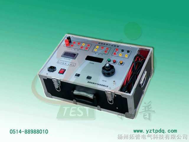 继电保护试验箱,微机继电保护试验箱,继电器保护校验仪
