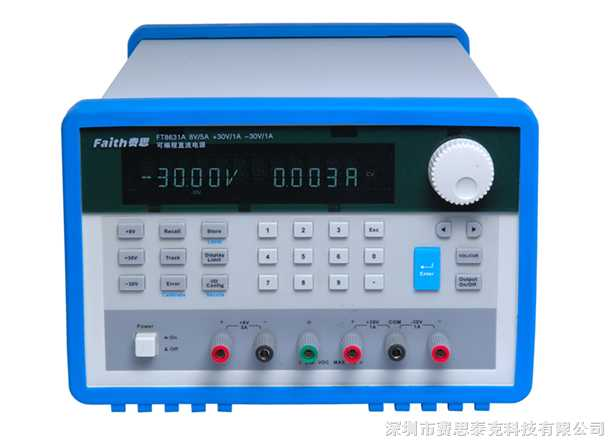 FT8631A -可编程线性直流电源