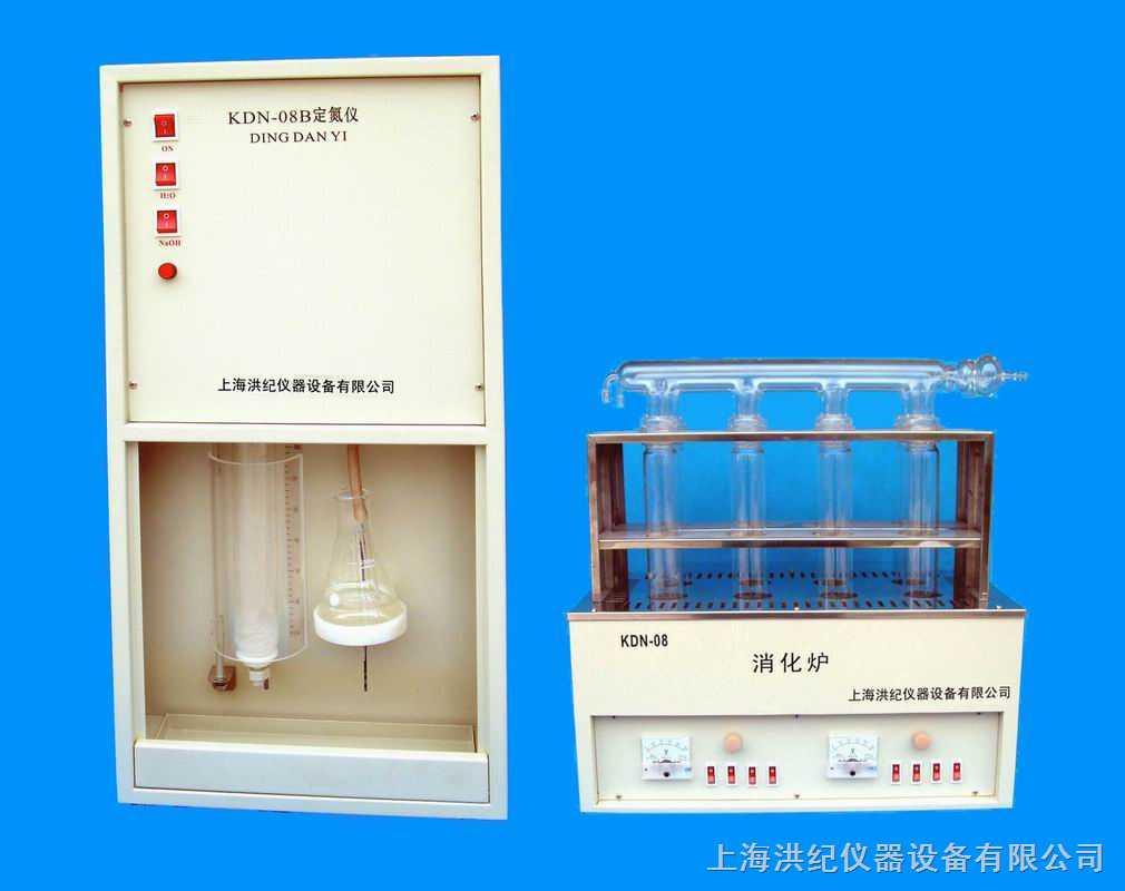 KDN-08B型凯氏定氮仪