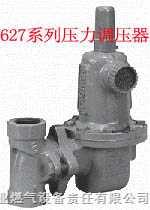 美国Fisher627-576燃气调压器/气体调压阀/天然气减压阀