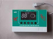 太陽能控制儀表