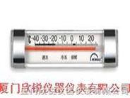 冰箱溫度計G761