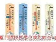 室內外溫濕度計G337