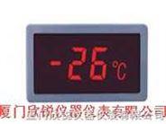 嵌入式溫度顯示表TPM-400
