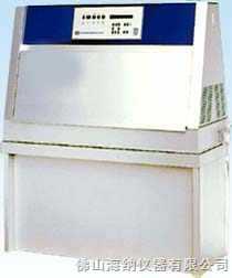 紫外线老化试验箱紫外光试验机