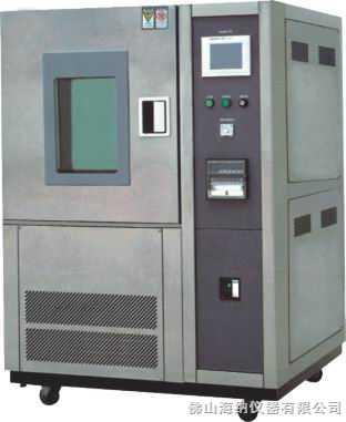 恒温恒湿试验箱可程式恒温恒湿试验机