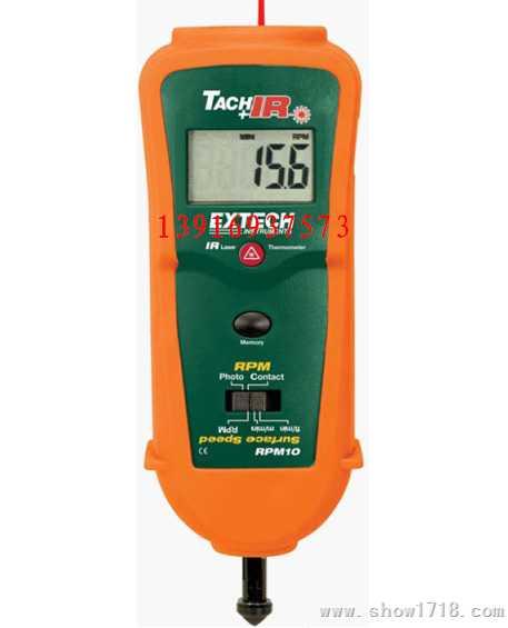 美国EXTECH  激光数字转速表+红外测温仪 RPM10