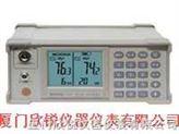 數字/模擬信號場強儀MS1801D