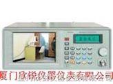 彩色監視數字模擬信號場強儀MS3089D