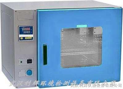 武漢出售智能真空干燥箱/利輝提供連接愛真空試驗箱/甘肅真空老化試驗箱