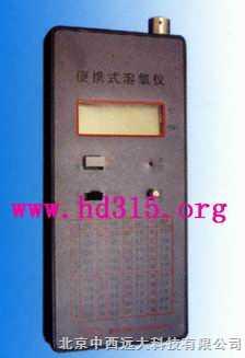 XP63-JYD1A -便攜式溶氧儀 型號:XP63-JYD1A