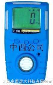 HCC1-GC210-便携式氢气检测仪/便携式H2检测仪