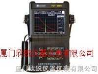 YUT2620-YUT2620数字超声波探伤仪YUT2620